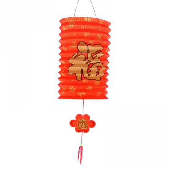 Aziatische lampion 20 cm