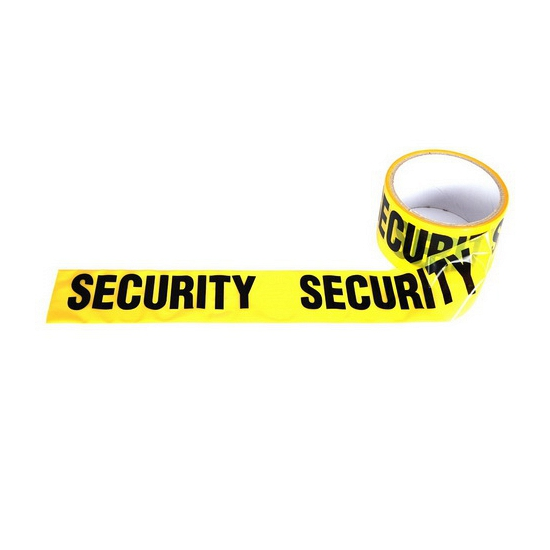 Geel Security lint