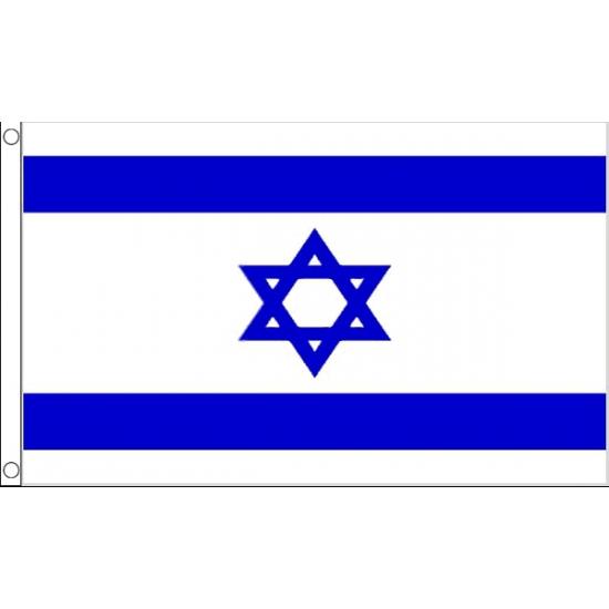 Kleine vlag van Israel 60 x 90 cm