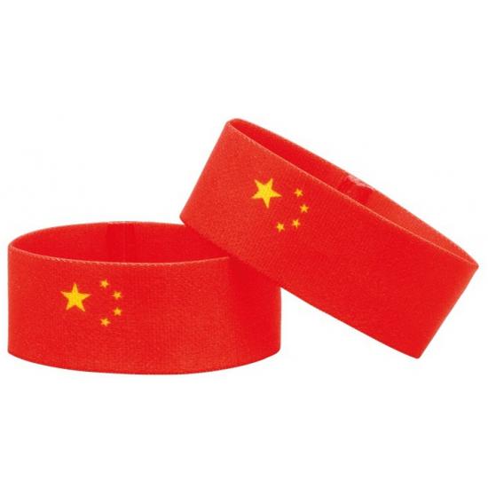 Landen armband China