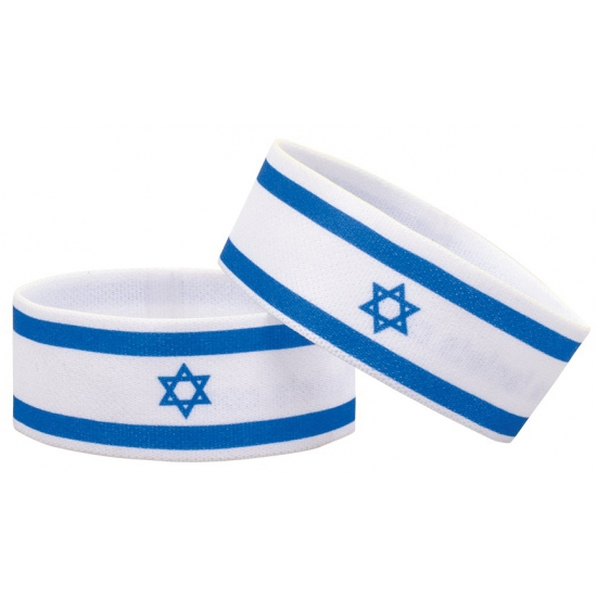 Landen armband Israel
