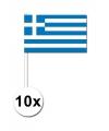 10 zwaaivlaggetjes griekenland 12 x 24 cm