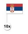 10 zwaaivlaggetjes servie 12 x 24 cm