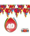 2x 40 jaar vlaggenlijn ballonnen