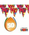 2x 50 jaar vlaggenlijn ballonnen