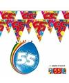 2x 55 jaar vlaggenlijn ballonnen