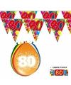 2x 80 jaar vlaggenlijn ballonnen