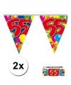 2x vlaggenlijn 55 jaar met gratis sticker