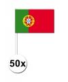 50 portugese zwaaivlaggetjes 12 x 24 cm