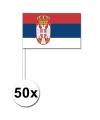 50 servische zwaaivlaggetjes 12 x 24 cm
