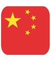 Bierviltjes chinese vlag vierkant 15 st