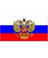 Mini vlag rusland met embleem 60 x 90 cm