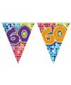 Mini vlaggenlijn 60 jaar