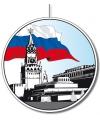 Ronde rusland hangdecoratie 28 cm