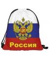 Rusland rugtas met rijgkoord