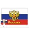 Rusland supporter cape