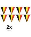2x belgie vlaggenlijn slinger 5 meter