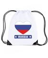 Rusland hart vlag nylon rugzak wit